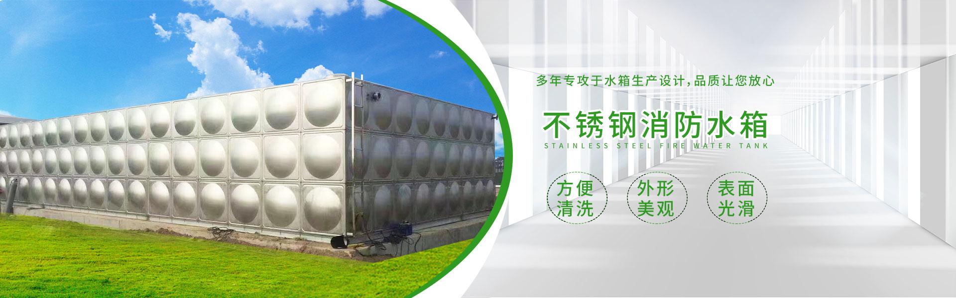 泰州飞源给排水设备有限公司