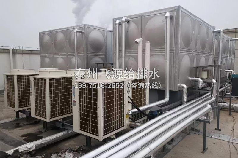 不锈钢(空气能)一体化水箱