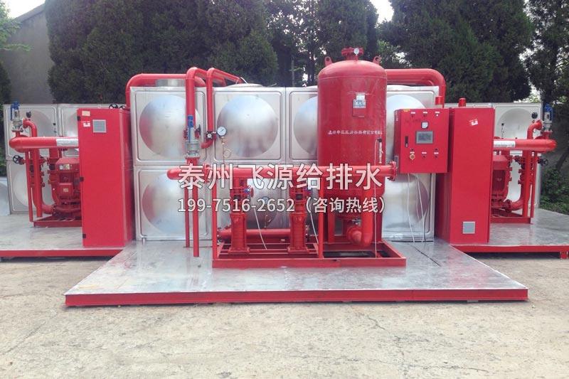 不锈钢(箱泵一体)消防水箱