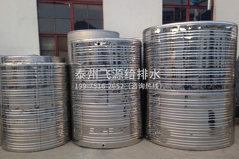 不锈钢(圆柱形)保温水箱